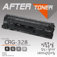 캐논FAX-L410에 사용하는 재생토너 CRG-328