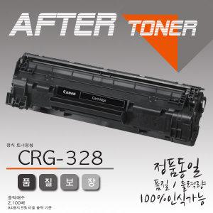 캐논FAX-L154에 사용하는 재생토너 CRG-328