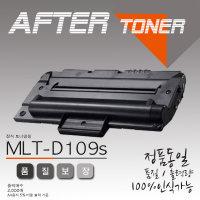 삼성흑백 재생토너 MLT-D304S