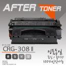 캐논흑백 대용량 재생토너 CRG-308ll