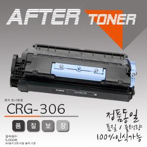 캐논MF 6570에 사용하는 재생토너 CRG-306