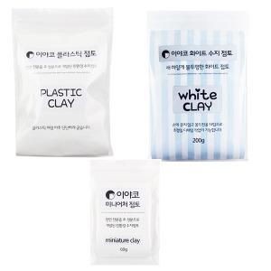이야코 플라스틱 점토 200g/60g/수지 미니어처 점토