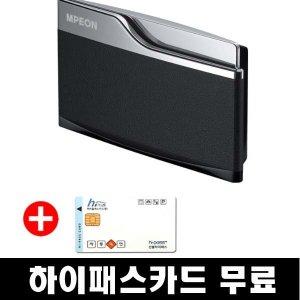 엠피온 하이패스 단말기 SET-550 하이패스카드 무료