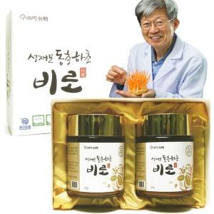 성재모 동충하초 비로 40gX2병 건강식품 부모님선물