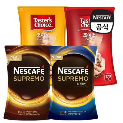 네스카페 리필 지퍼백 모음 (수프리모/초이스/핫초코)