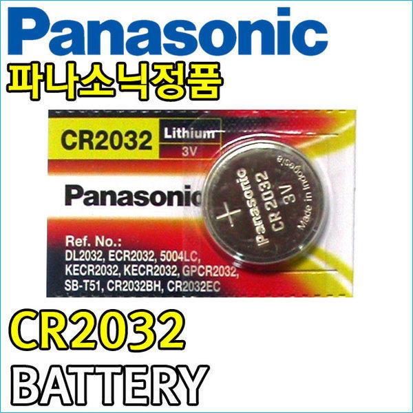 파나소닉 CR2032 CR2025 CR2016 LR1130 LR44 LR41 등