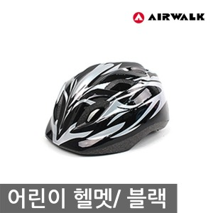에어워크 어린이헬멧 블랙/아동 인라인보호대/자전거