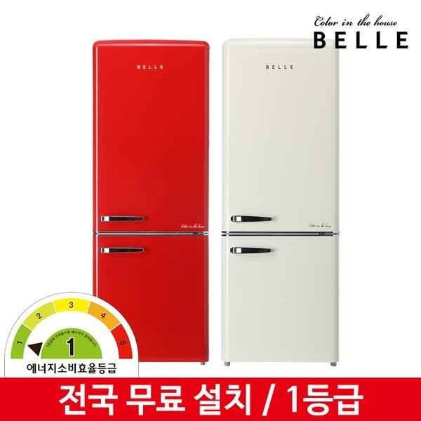 [Belle] 벨 레트로냉장고 RC27ARD / RC27ACM / 270L / 1등급