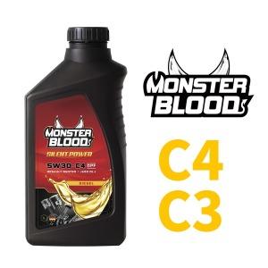 몬스터블러드 C4 C3 디젤 합성엔진오일 더벙커 합성유