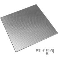 베르블럭 체크블랙(10x10)- 인테리어 접착식 데코타일