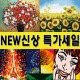 아트픽스 / 교육용납품업체 특가 DIY명화그리기 유화 그림 팝아트