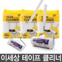 e세상 테이프클리너 사선커팅 90회사용 먼지테이프