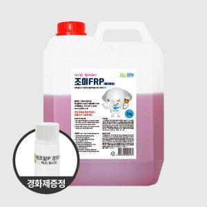 FRP 1kg 3kg 유리섬유 겔코트 탈크 에프알피 보수