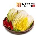 과일단짝김치_절임배추20kg 국산100% 나의 손맛 김치