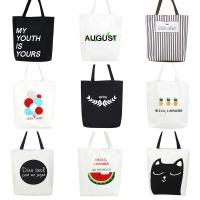 에코백/캔버스백/천가방/보조가방/숄더백 여행 파우치