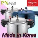 풍년 대형 업소용 압력솥 압력밥솥/패킹옵션/사은품