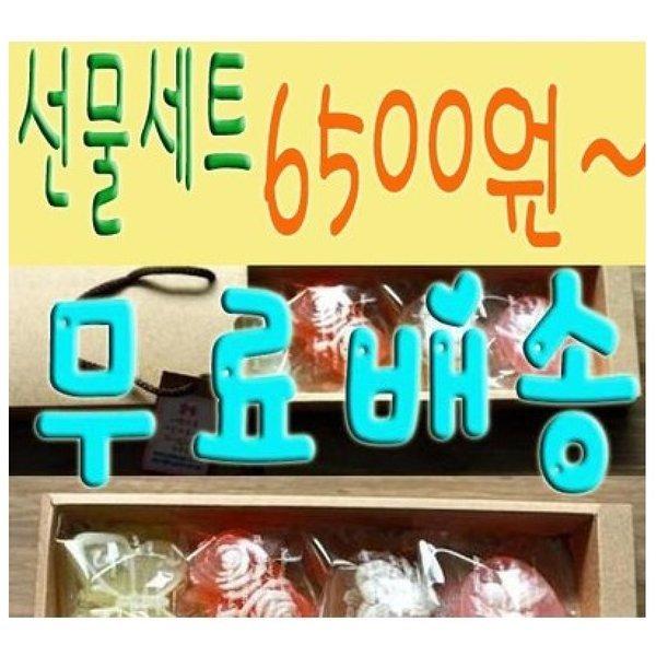 천연비누세트/돌잔치이벤트선물/스승의날/단체선물