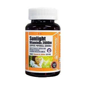 비타민D 2000IU 6개월 D3 비타민디 영양제