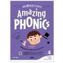 Amazing Phonics 4 영어 파닉스의 모든 것 / 키출판사