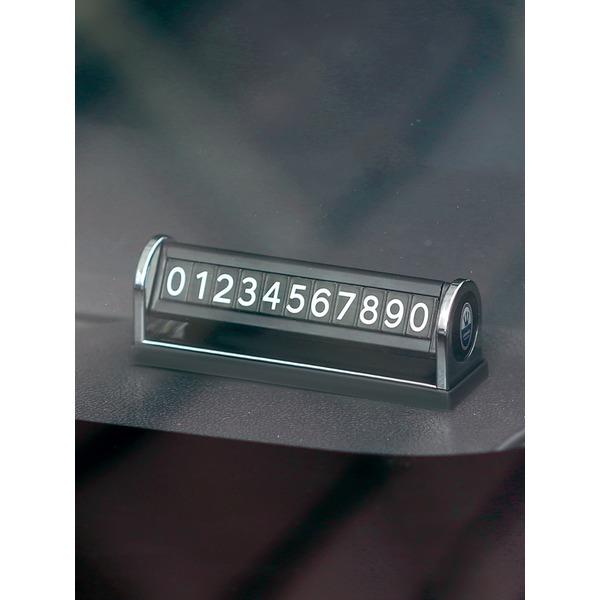 톡삼각 듀얼 주차번호판/최대 3인번호입력지원