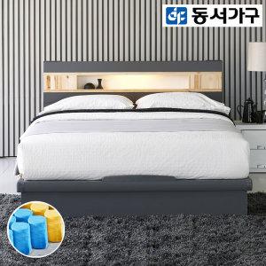 디아 편백 LED Q침대 (9존독립매트) DF909495