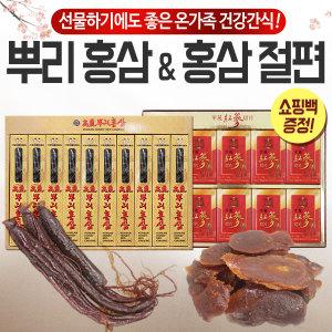 추석선물세트 고려 홍삼 절편 정과 10각 선물포장