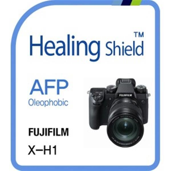 힐링쉴드 후지필름 X-H1 AFP 올레포빅 보호필름 2매