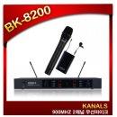 BK-8200(핸드+핀)/가변형 900MHZ 2ch무선마이크