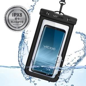 IPX-8등급 스마트폰 핸드폰 휴대폰 방수팩 P1