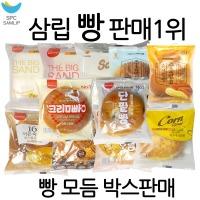 삼립빵대용량박스판매16봉~24봉/크림빵/단팥빵/간식빵