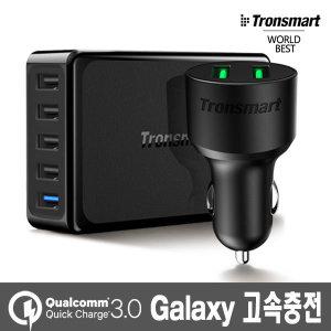 트론스마트 퀄컴 퀵차지3.0 멀티 고속충전기 U5PTA