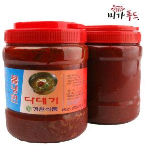 경원양념장/비빔장/다데기/물양념장
