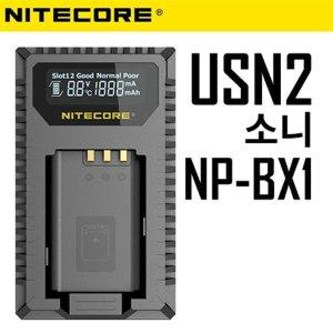 나이트코어 USN2 소니 NP-BX1 전용배터리 급속 충전기