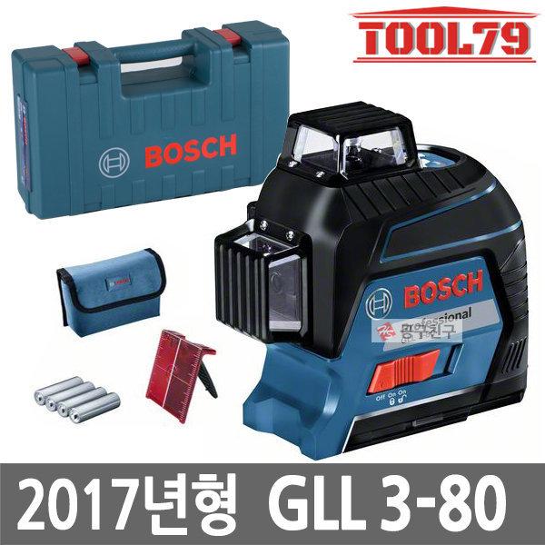 보쉬 GLL3-80 라인레이저 레벨기 수직 수평