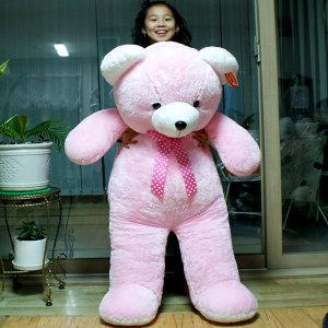 핑크베어 킹125cm 초대형 곰인형 몽e 나혼자산다 윌슨