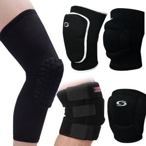 배구 스키 보드 어린이 아동 무릎 팔꿈치 보호대 아대