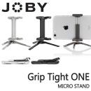 그립타이트 Grip Tight One Micro Stand (블랙)