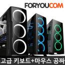 최신형/초고속PC/SSD120G/G4600/4G/조립컴퓨터본체PC