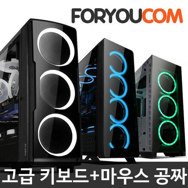 최신초고속PC/SSD120G/G4600특가/4G/조립컴퓨터본체PC