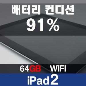 A급 아이패드2 iPad2 WiFi 64GB 2세대
