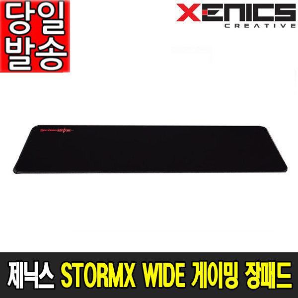 STORMX WIDE PAD 게이밍/마우스패드/키보드/장패드