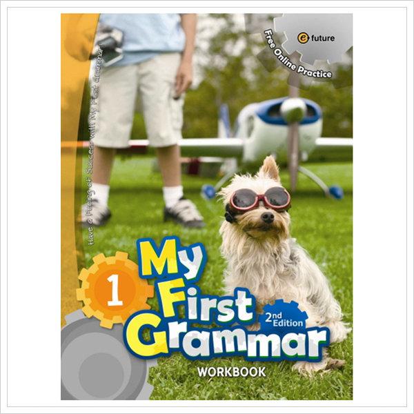 My First Grammar. 1(Work Book) 2판