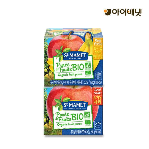 아이배냇  쌩마멧 2팩 (유기농 생과일디저트)