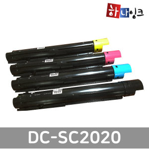 후지제록스 재생토너 DC-SC2020 (대용량)