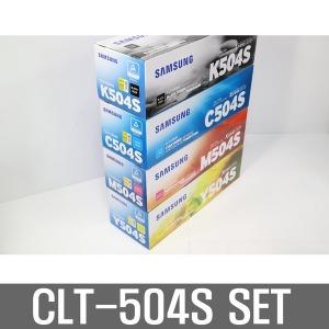 삼성 (M) CLT-K504S/CLT-C504S/CLT-M504S/CLT-Y504S