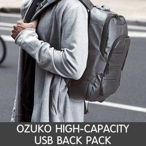 오주코 OZUKO 하이 카파시티 백팩 방수 충전 도난방지