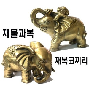 돈들어오는 재복 코끼리 동상 조각상 조각품 소품