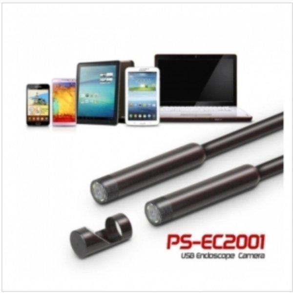 프레젠샵 PS-EC2002 스마트폰 USB 내시경카메라 (2M)