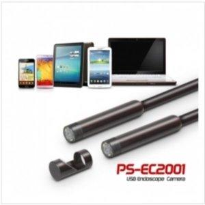 프레젠샵 PS-EC2007 스마트폰 USB 내시경카메라 (7M)