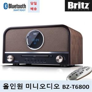 브리츠 BZ-T6800 Antique Audio 블루투스오디오/CD/FM